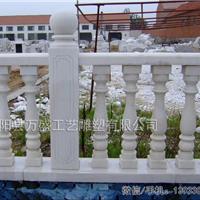 石栏杆制造厂家|汉白玉石栏杆制造