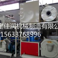 高压/低压聚乙烯磨粉机生产厂家