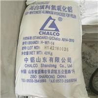 供应人造石材用-14牙膏级氢氧化铝阻燃剂