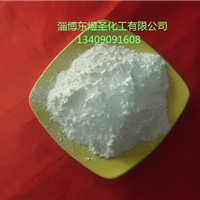 供应8微米牙膏级氢氧化铝阻燃剂