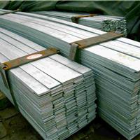 南京镀锌扁钢一级代理批发销售现货公司