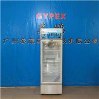 供应重庆实验室防爆冷藏柜