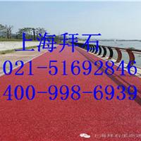 供应山东威海 彩色透水地坪/彩色艺术地坪