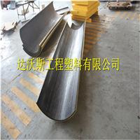 供应泊头螺旋输送机U型聚乙烯耐磨内衬板