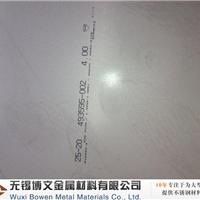 供应310S(2520)耐热不锈钢板