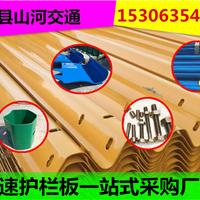 山东护栏板生产厂家直销护栏板价格有优惠