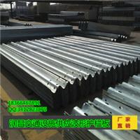 供应生产加工各种波形护栏板价格-工艺