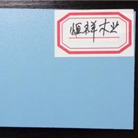 环保三聚氰胺饰面密度板 高档防腐防潮免漆