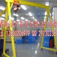 广州禅城龙门架生产厂家