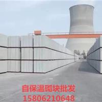 江苏加气块厂家批发  苏州加气块厂家