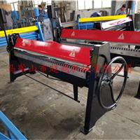 供应白铁皮手动折弯机多少钱 人工折板机