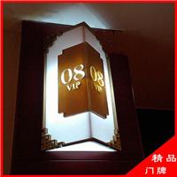 供应不锈钢发光酒店标识牌 KTV标牌加工