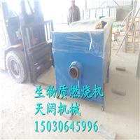 供应浮梁县中江生物质燃烧机优质高效
