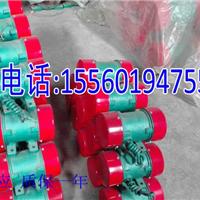 YZD-10-2��� 0.75KW2�����