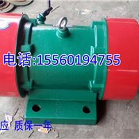 YZS-50-6振动电机 3.7KW振打电机价格