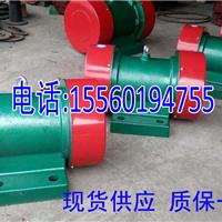 YZD-50-6振动电机 3.7KW振打电机价格
