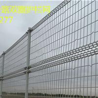 河南郑州双圈隔离栅南阳绿化隔离栅