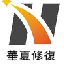 北京华夏先达路桥修复有限公司