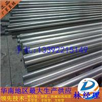 东营-316L不锈钢圆管 Ф35*1.1mm