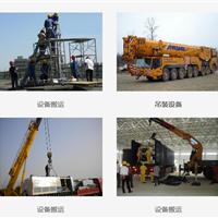 苏州吊装搬运公司 吊装搬运流程