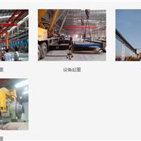 苏州吊装搬运、专业的口碑好的设备搬运公司