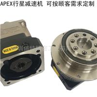 台湾apex减速机