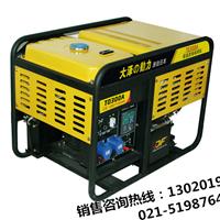 柴油发电电焊机,300A自发电电焊机