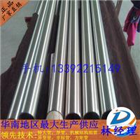 琼山-316L不锈钢圆管 Ф18*18*0.9mm