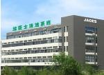 深圳市洁臣士清洁系统有限公司