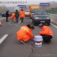 沥青路面裂缝快速修补材料,沥青路面裂缝冷灌缝剂
