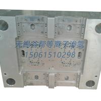 供应北京不锈钢表面渗氮处理