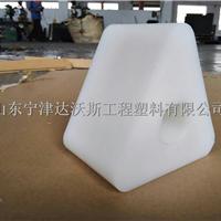 供应高耐磨聚乙烯异形件