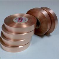 供应磷青铜带 C5111铜带