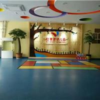 济南LG塑胶地板幼儿园塑胶地板