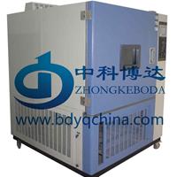 供应水冷型BD/SN-900氙灯老化试验机价格