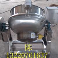 鑫正达电加热熬制搅拌夹层锅