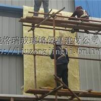 台州玻璃棉销售价格