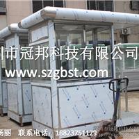 供应不锈钢站岗岗亭 物业门卫治安移动站台