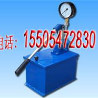 供应S-SY12.5/4手动水压泵硫化机专用