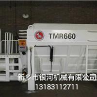 供应5立方固定卧式TMR饲料搅拌机