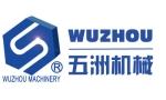 张家港市五洲塑料设备有限公司