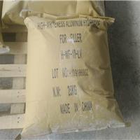 供应H-WF-10-LV牙膏级氢氧化铝阻燃剂