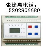 供应XFE5140电压/电流信号传感器