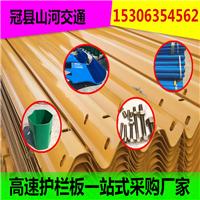 供应高速波形护栏板镀锌价格低