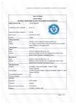 泛光灯IP65证书