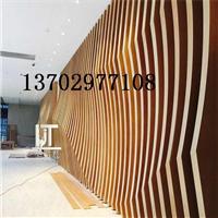 供应白色北京售楼部墙身金属材料