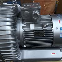 供应 RB033高压风机 全风风机 进口高压风机