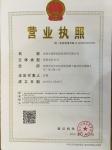 深圳市涂饰家涂装科技有限公司