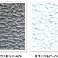 供应弹性拉毛漆承接弹性漆外墙漆翻新工程承接各种内外墙涂装施工队伍强大