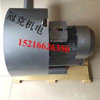 供应2HB710-AH26-3KW物料输送高压鼓风机